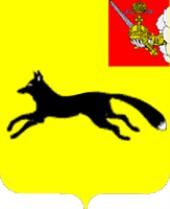 Грузоперевозки в Тотьме