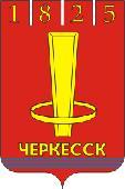 Грузоперевозки в Черкесске