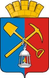 Грузоперевозки в Киселёвске