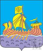 Грузоперевозки в Костроме