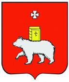Грузоперевозки в Перми