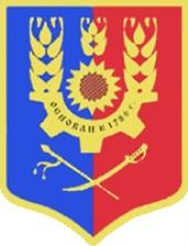Грузоперевозки в Миллерово