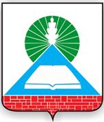 Грузоперевозки в Новошахтинске