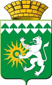 Грузоперевозки в Берёзовском